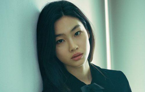 jung ho yeon husband 3