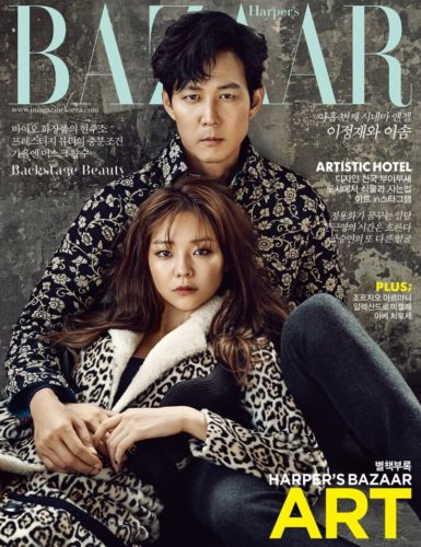 lee jung jae young pictures 4