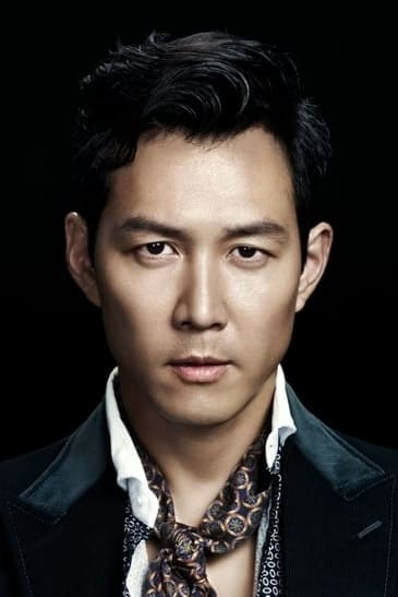 lee jung jae young pictures 5